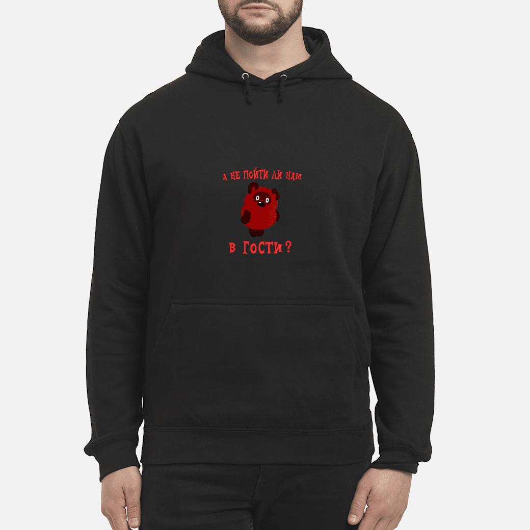 A He Nonth An Ham B Focth Shirt hoodie